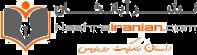 انتشارات آبانگان ایرانیان